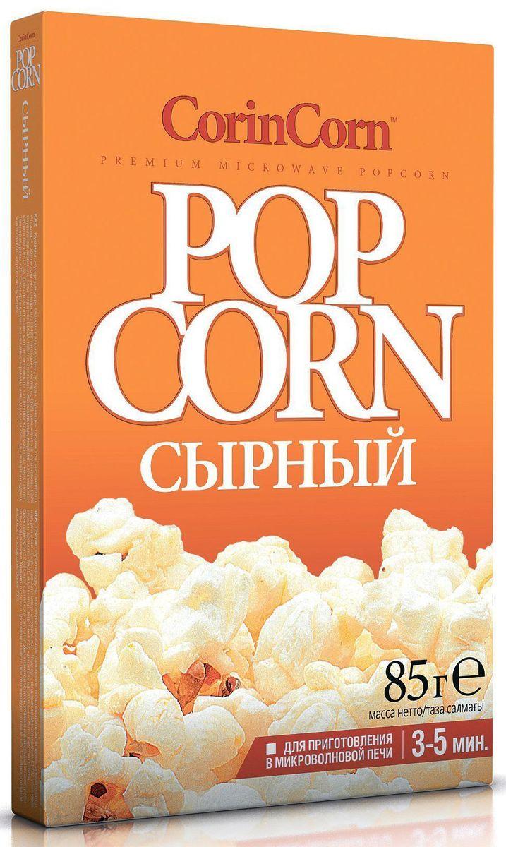 CorinCorn Сырный попкорн для микроволновой печи, 85 гН00000283Раскройте коробку и снимите пакет с упаковки. Положите упаковку в микроволновую печь инструкцией вверх. Готовьте в режиме HIGH (в полную силу) от 2 до 5 минут. Через некоторое время кукуруза начнет характерно потрескивать. Когда интервалы между хлопками будут составлять 2-3 секунды, остановите работу печи. Пакет горячий, поэтому будьте осторожны, вынимая его из печи. Потрясите его, возьмите за края и, потянув их по диагонали в разные стороны откройте пакет. Избегайте контакта с паром!