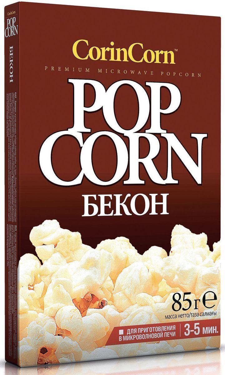 CorinCorn Бекон попкорн для микроволновой печи, 85 гН00000772Раскройте коробку и снимите пакет с упаковки. Положите упаковку в микроволновую печь инструкцией вверх. Готовьте в режиме HIGH (в полную силу) от 2 до 5 минут. Через некоторое время кукуруза начнет характерно потрескивать. Когда интервалы между хлопками будут составлять 2-3 секунды, остановите работу печи. Пакет горячий, поэтому будьте осторожны, вынимая его из печи. Потрясите его, возьмите за края и, потянув их по диагонали в разные стороны откройте пакет. Избегайте контакта с паром!