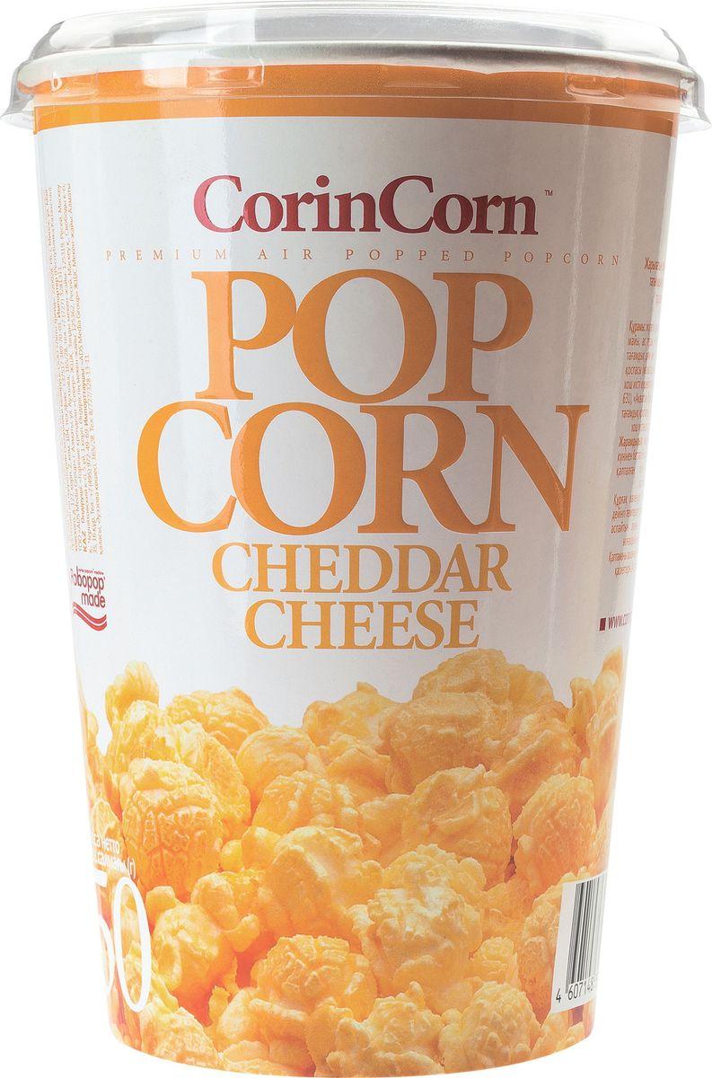 CorinCorn Сырный попкорн готовый, 50 гН00001909Готовый попкорн CorinCorn не просто снек, это наполненные ароматом и вкусом кондитерские удовольствия. Для наибольшего удовольствия используйте попкорн CorinCorn перед телевизором.