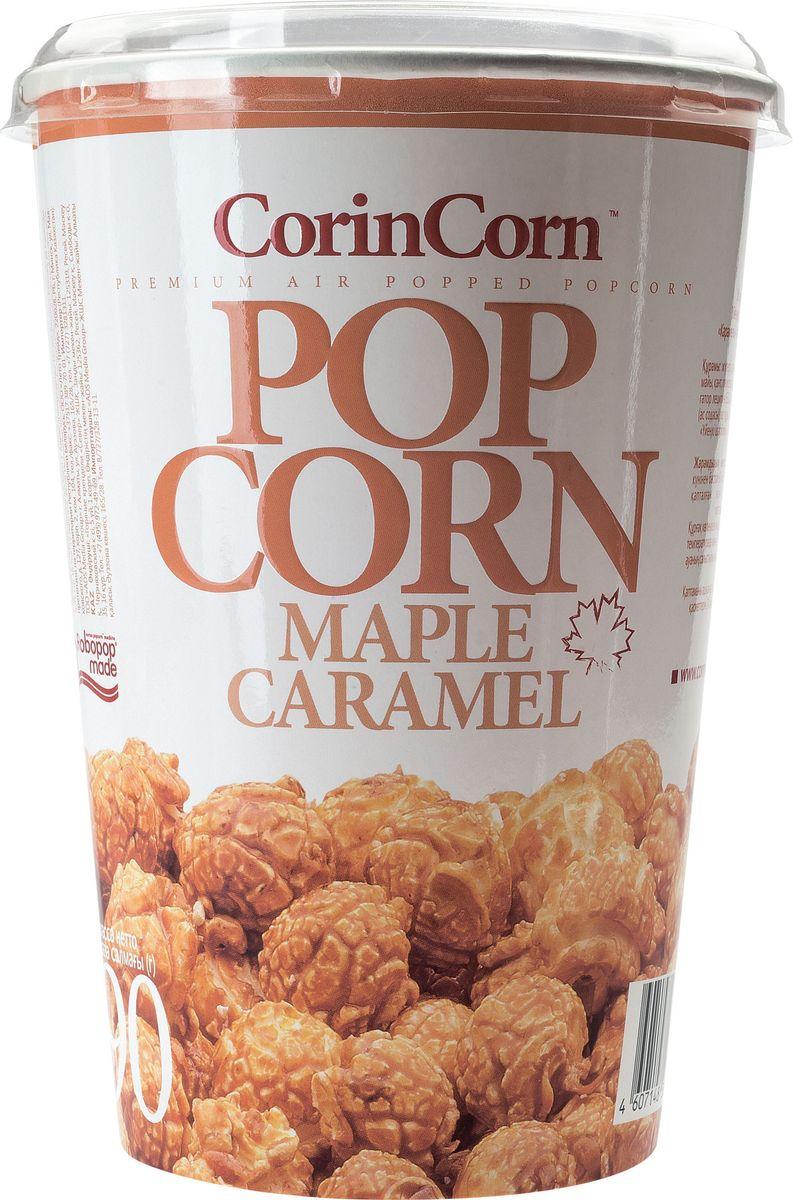 CorinCorn В кленовом сиропе попкорн готовый, 90 гН00003018Готовый попкорн CorinCorn не просто снек, это наполненные ароматом и вкусом кондитерские удовольствия. Для наибольшего удовольствия используйте попкорн CorinCorn перед телевизором.