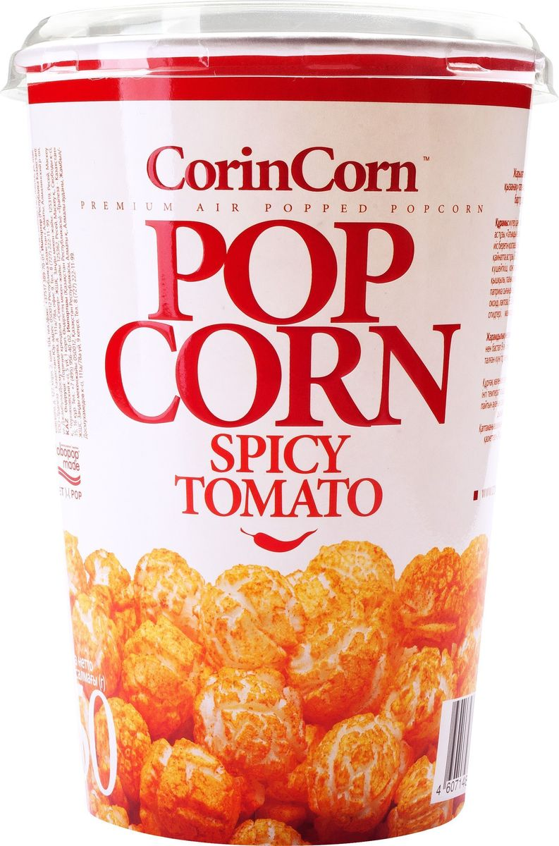 CorinCorn Жгучий Томат попкорн готовый, 50 гН00004185Готовый попкорн CorinCorn не просто снек, это наполненные ароматом и вкусом кондитерские удовольствия. Для наибольшего удовольствия используйте попкорн CorinCorn перед телевизором.