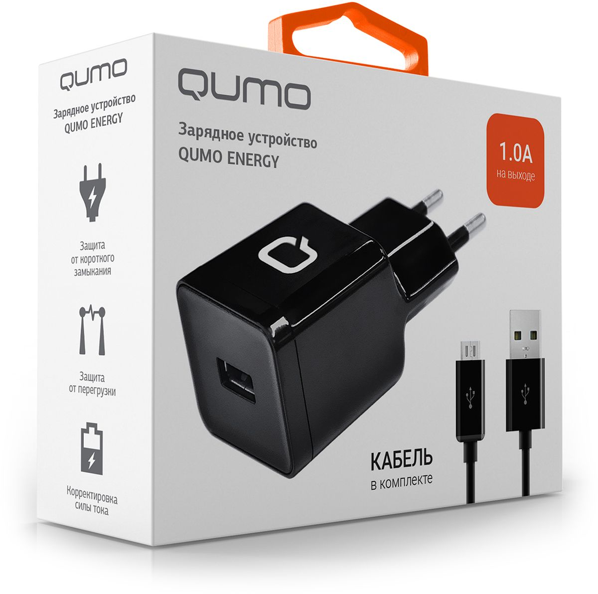 Qumo Energy 1 USB 1A micro USB cableсетевое зарядное устройство, Black QUMO