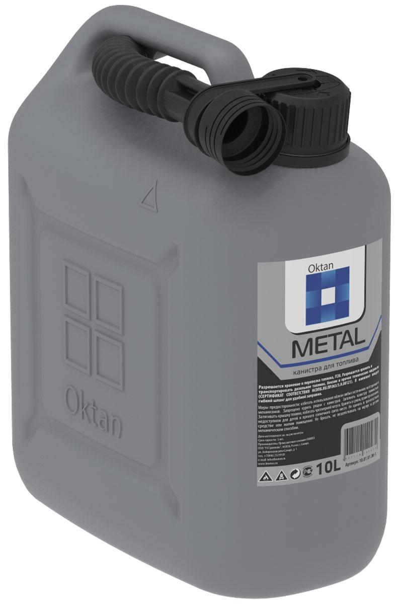 Канистра пластиковая OKTAN Metal, для ГСМ, 10 л канистра для топлива dollex с носиком 10 л