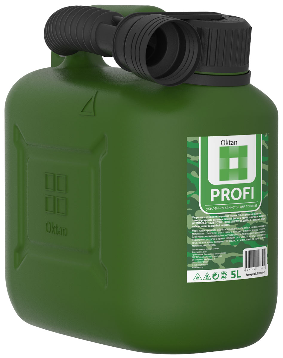 Канистра пластиковая OKTAN Profi, для ГСМ, 5 л канистра для гсм stels вертикальная усиленная цвет темно зеленый 5 л