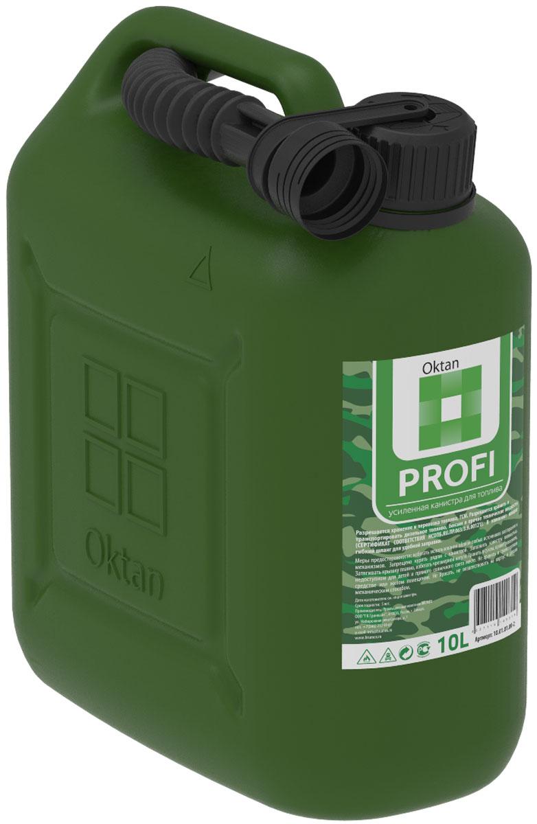 Канистра пластиковая OKTAN Profi, для ГСМ, 10 л канистра для гсм stels вертикальная усиленная цвет темно зеленый 5 л