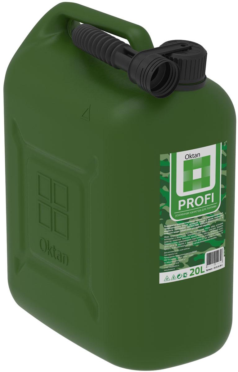 Канистра пластиковая OKTAN Profi, для ГСМ, 20 л канистра для гсм stels вертикальная усиленная цвет темно зеленый 5 л