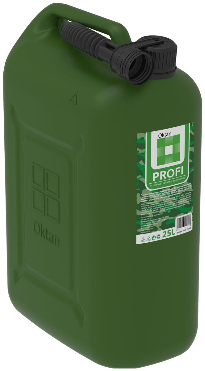 Канистра пластиковая Oktan Profi, для ГСМ, 25 л канистра для гсм stels вертикальная усиленная цвет темно зеленый 5 л