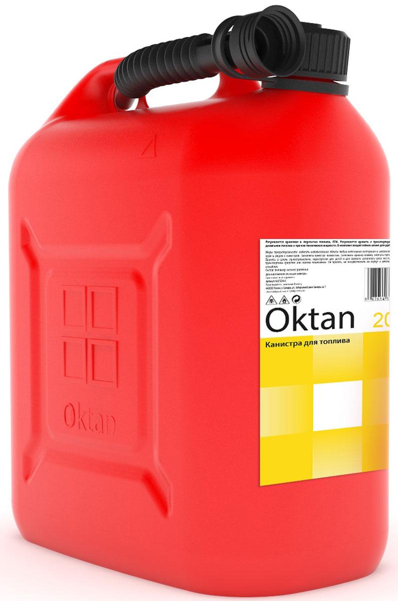 Канистра пластиковая Oktan, для ГСМ, 20 л канистра для гсм stels вертикальная усиленная цвет темно зеленый 5 л