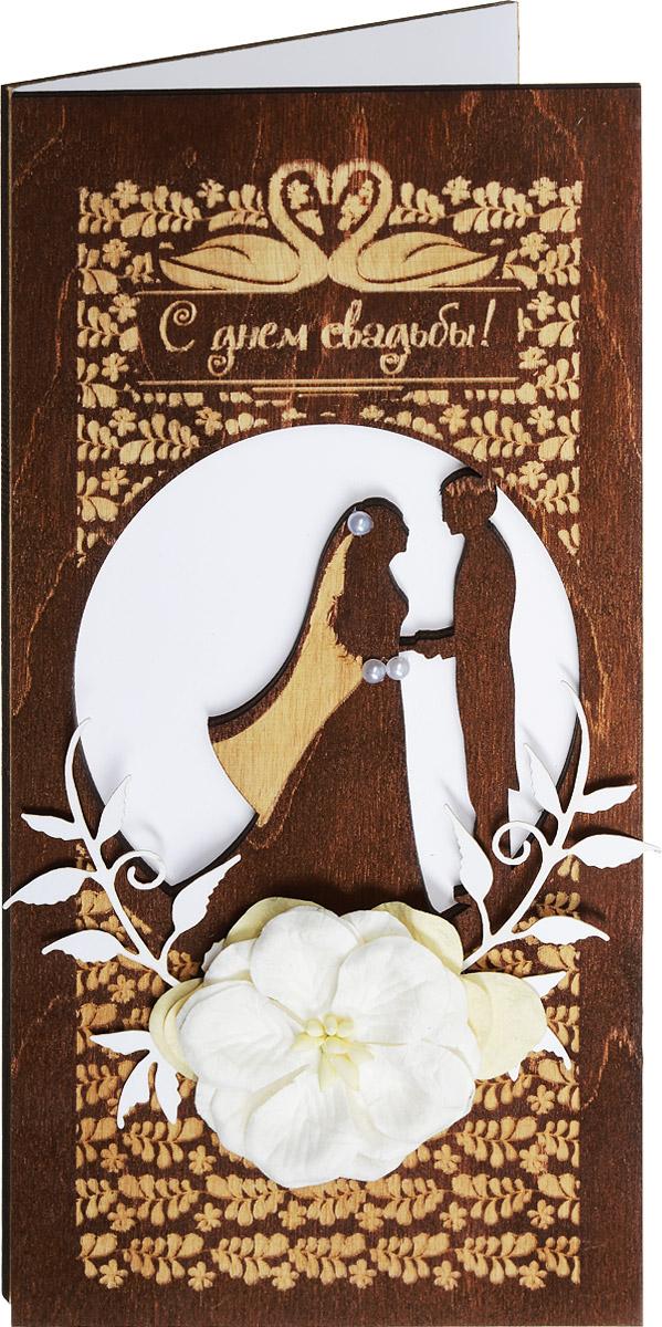Деревянная открытка ручной работы Optcard С Днем Свадьбы!. 031-W031-WОригинальная открытка ручной работы Optcard С Днем Свадьбы! изготовлена из дерева методом лазерной резки. Изделие декорировано изысканной гравировкой и перфорацией, украшено аппликацией в виде цветка и бусинами, а также имеет поздравительную надпись. Открытка раскрывается по принципу книжки, внутренняя поверхность дополнена белой нелинованной бумагой для вашего поздравления. В комплекте буклет с поздравлением, который можно вклеить в открытку, и конверт.Необычная деревянная открытка ручной работы поможет вам выразить чувства и передать теплые поздравления.Уважаемые клиенты! Обращаем ваше внимание на возможные изменения деталей товара. Поставка осуществляется в зависимости от наличия на складе.
