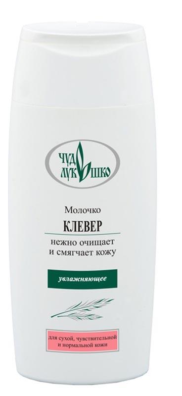 Чудо Лукошко Молочко Клевер Для сухой/чувствительной/нормальной кожи лица, 220 мл30103Молочко глубоко и бережно очищает поры, эффективно снимает загрязнения и макияж, освежает, питает и защищает кожу, сохраняя влаго-жировой баланс, предохраняет от раздражения и шелушения. Клевер и люцерна содержат витамины В, С, Е, К, стимулируют синтез коллагена и гиалуроновой кислоты, смягчают кожу и поддерживают ее защитные функции.Василек содержит фитоферменты, тонизирует, снимает раздражение и шелушение, смягчает и увлажняет кожу, эффективно уменьшает отеки.