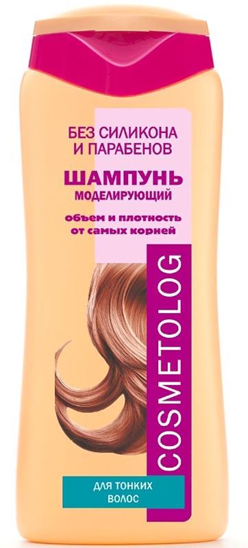 Cosmetolog Шампунь Моделирующий для тонких волос, 250 мл360106Нежный шампунь для тонких волос, нуждающихся в особом уходе. Придает легкость и естественность каждой пряди, делает волосы более пышными и объемными. Мягкая основа тщательно промывает волосы и кожу головы. Аминокислоты, родственные кератину, проникая вглубь волоса, восстанавливают его структуру.Кондиционерстабилизирует структуруи уплотняет волосы, препятствует их ломкости. Хитозан обладает пленкообразующим свойством, фиксируясь на волосе, образует защитный чехол от корня до кончика. Д-пантенол увлажняя волосы,делает их более эластичными.Шампунь придает волосам мягкость и гладкость, отличный блеск, роскошный объем от корней, облегчает расчесывание, дает ощущение естественной укладки.