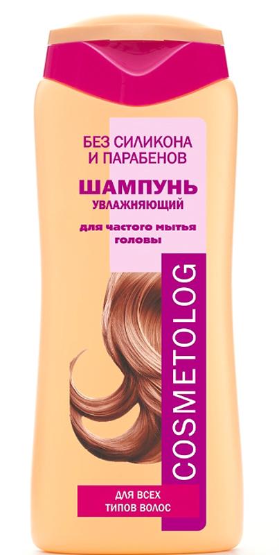 Cosmetolog Шампунь Увлажняющий для всех типов волос, 250 мл360101Сбалансированный мягкий шампунь специально разработан для ежедневного ухода за волосами любого типа. Идеален для использования после занятий спортом и бассейна. Эффективная, но бережная моющая основа тщательно промывает волосы и кожу головы, не пересушивая и не вызывая раздражения. Витамин Е, обладающий антиоксидантным действием, защищает структуру волоса от повреждения свободными радикалами, а аминокислоты, входящие в состав Prodew 400, способствуют восстановлению структуры волоса. Д-пантенол глубоко увлажняет волосы, поддерживает оптимальный баланс влажности кожи и волос. Природный кондиционер придает волосам необходимый объем, обеспечивает легкое расчесывание, улучшает состояние кутикулы волоса. После применения шампуня и влажные и сухие волосы идеально расчесываются, облегчая создание прически. Волосы сияют здоровьем и красотой.