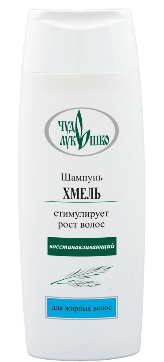 Чудо Лукошко Шампунь Хмель Для жирных волос, Восстанавливающий, 250 мл60103Эффективно и бережно промывает жирные волосы, предупреждает появление перхоти, уменьшает выделение жира, снимает зуд и раздражение, оказывает заживляющее и противовоспалительное действие. D-пантенол восстанавливает разрушенные волосы, укрепляет корни. Витамин Е предохраняет волосы от вредных внешних воздействий и солнца. Кератин укрепляет структуру волос, предотвращая их разрушение. Хмель лечит себорею, кожный зуд, восстанавливает волосяной покров, снимает раздражение и воспаление, которые служат причиной выпадения волос. Дуб, крапива, подорожник и ромашка регулируют работу сальных желез, стимулируют рост волос, оказывают противовоспалительное и бактерицидное воздействие.Ромашка содержит азулен и бисаболол, прекращает выпадение волос и укрепляет их. После применения шампуня волосы становятся более мягкими, пышными и легко расчесываются. Шампунь подходит для частого применения.