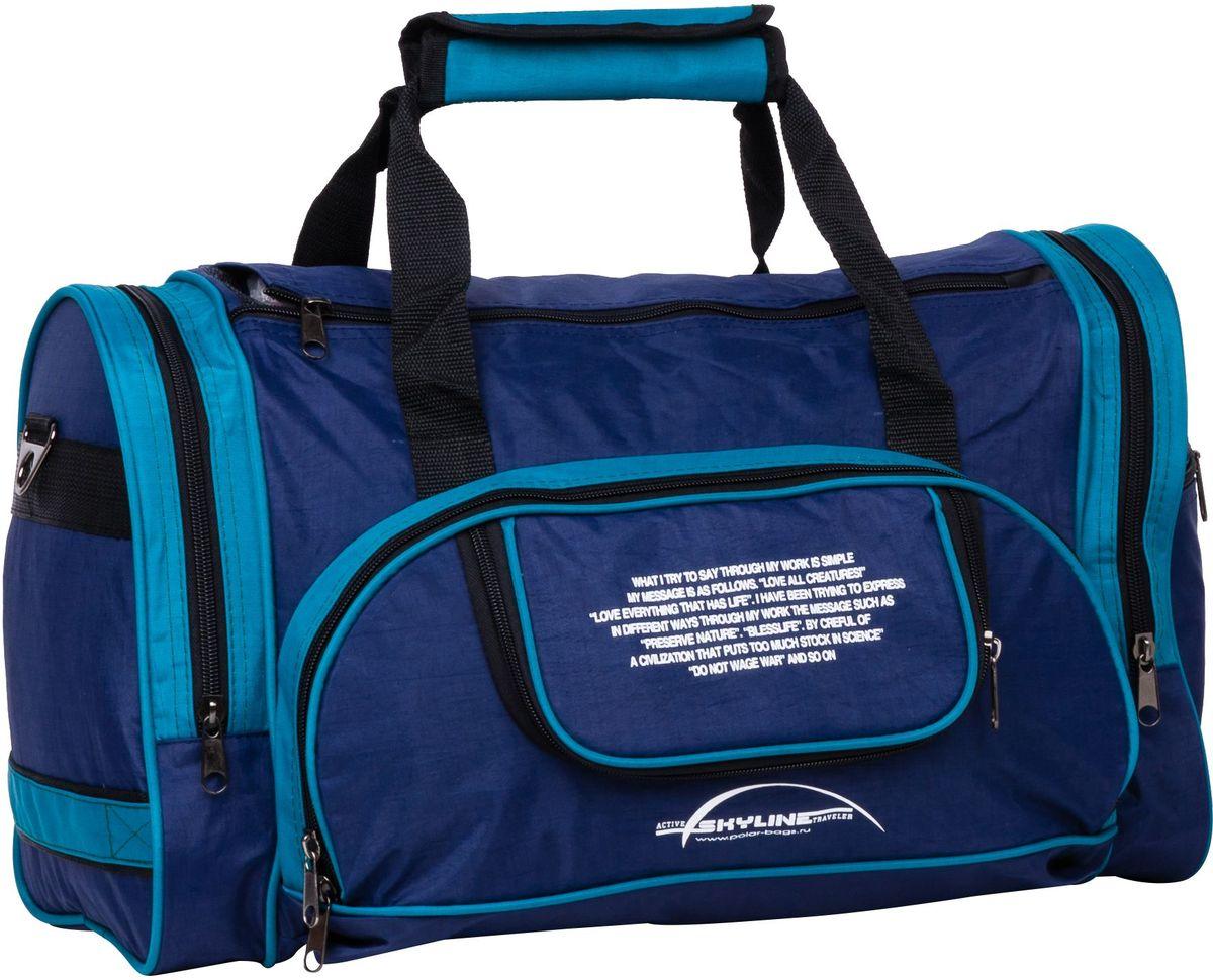 Сумка спортивная Polar Тревел, цвет: синий, голубой, 37,5 л. 60656065Спортивная сумка Polar Тревел выполнена из полиэстера с водоотталкивающей пропиткой. Сумка имеет одно большое отделение. На лицевой стороне и по бокам сумки расположеныкарманы на молнии. Изделиеоснащено двумя удобными текстильными ручками и съемным плечевым ремнем.