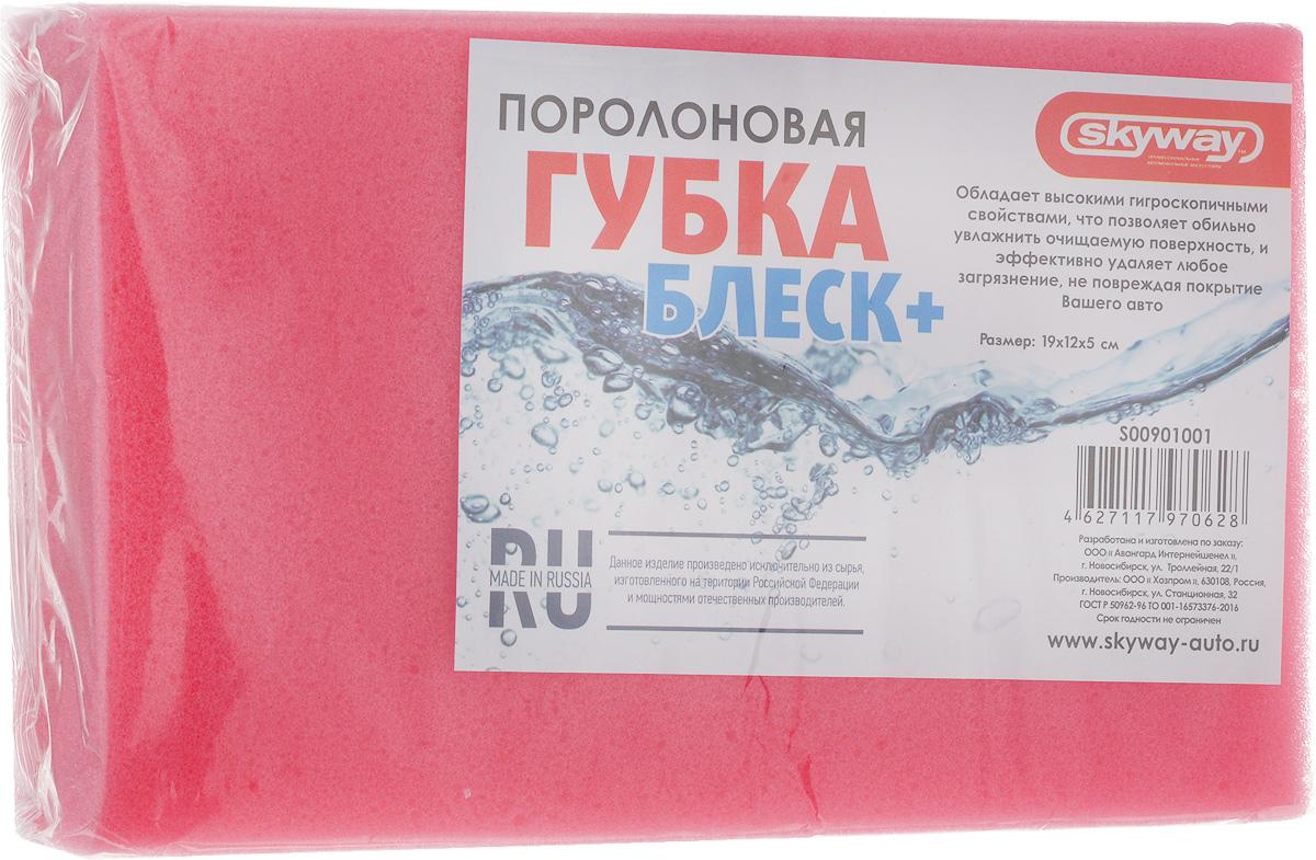Губка Skyway Блеск, цвет: розовый, 19 х 12 х 5 смS00901001Поролоновая губка обладает высокими гигроскопичными свойствами, что позволяет обильно увлажнить очищаемую поверхность, и эффективно удаляет любое загрязнение, не повреждая покрытие вашего авто. Губки производятся из качественных материалов, которые прекрасно очищают от загрязнений и не оставляют после себя ворсинок, волокон или отслоившихся частиц.