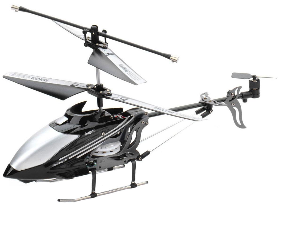 HappyCow Вертолет на инфракрасном управлении I-Helicopter цвет черный 22 см
