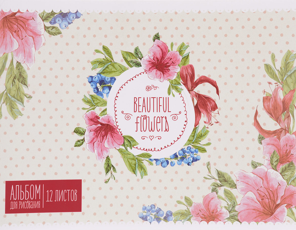 ArtSpace Альбом для рисования Beautiful Flowers цвет розовый 12 листовА12_9035_розовыйАльбом для рисования ArtSpace Beautiful Flowers будет вдохновлять вашего ребенка на творческий процесс.Альбом изготовлен из белоснежной бумаги с яркой обложкой из картона, оформленной изображением прекрасных цветов. Внутренний блок альбома состоит из 12 листов, соединенных двумя металлическими скрепками.Высокое качество бумаги позволяет рисовать в альбоме различными типами красок, фломастерами, цветными и чернографитными карандашами, гелевыми ручками.