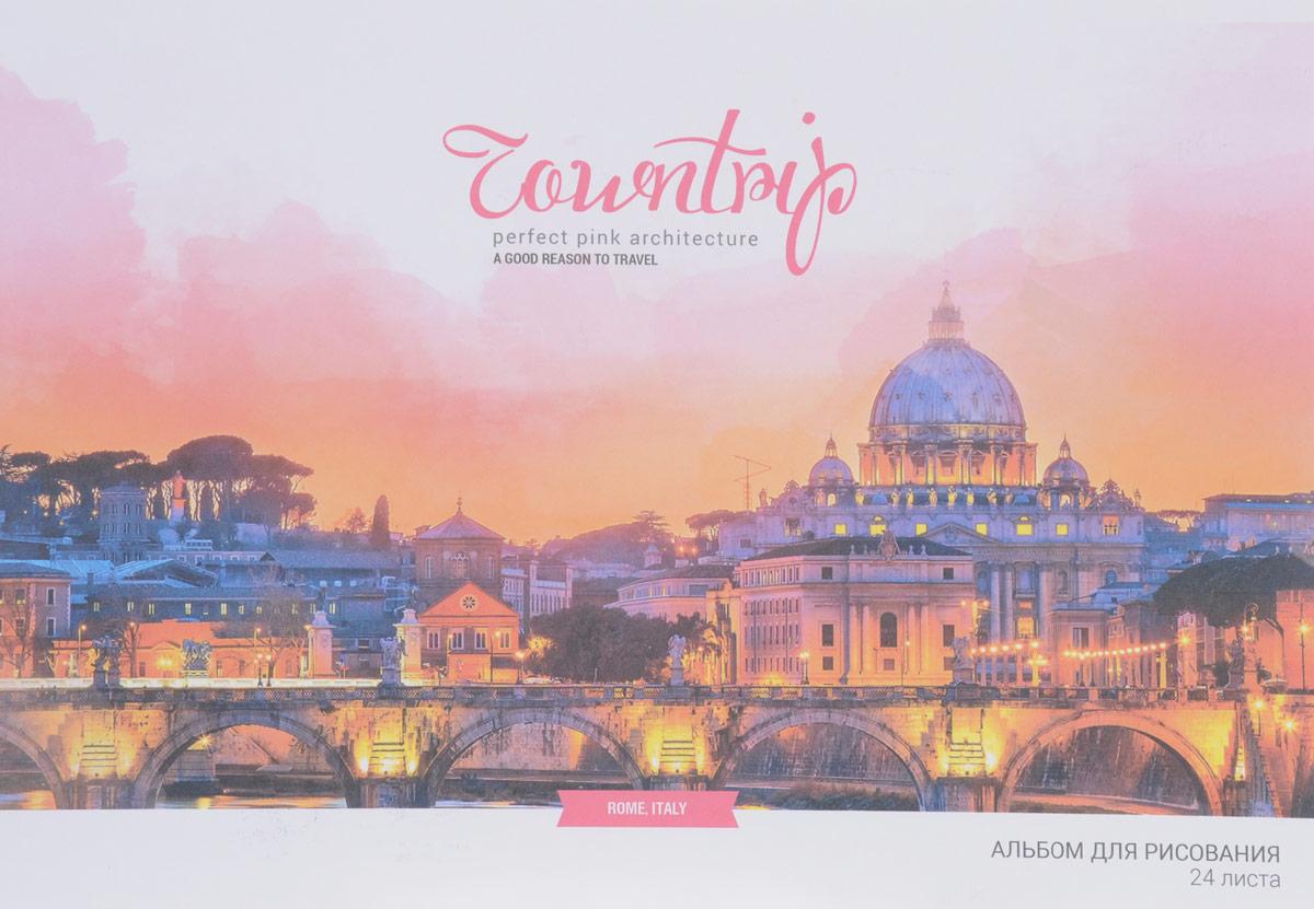 ArtSpace Альбом для рисования Rome Italy 24 листа yt0048 italy 2011 rome mint stamps 1 new 0123
