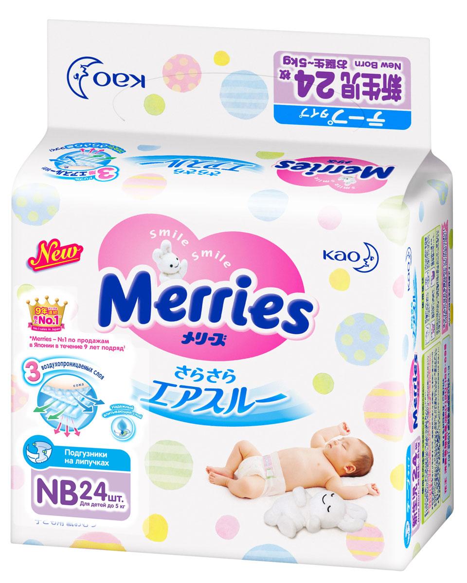 Merries Подгузники NB до 5 кг 24 шт подгузники детские sun herbal фито подгузники sun herbal nb 2 5 кг 24 шт уп