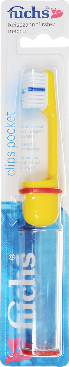 Fuchs Зубная щетка дорожная, цвет: желтый trisa зубная щетка kid