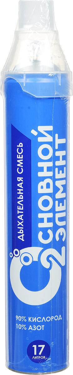 Основной элемент 17л Дыхательная смесь (кислород 90%) с жесткой маской - Аптека