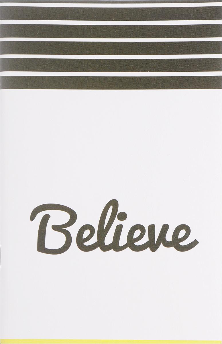 Believe. Блокнот для записей книга для записей дела архиважные