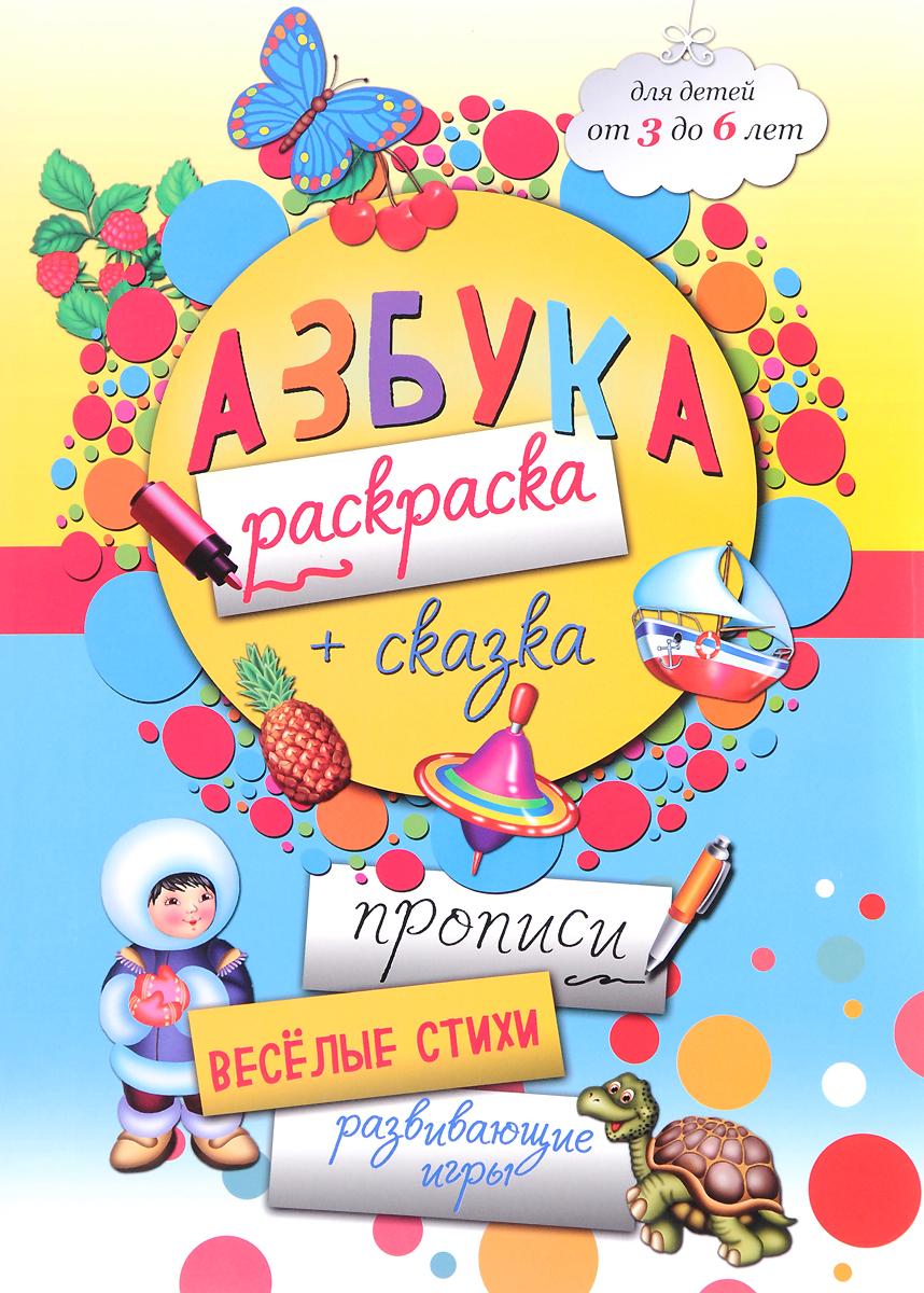 Наталья Мойсик Азбука-раскраска кабошон нефрит зеленый 12 16 мм