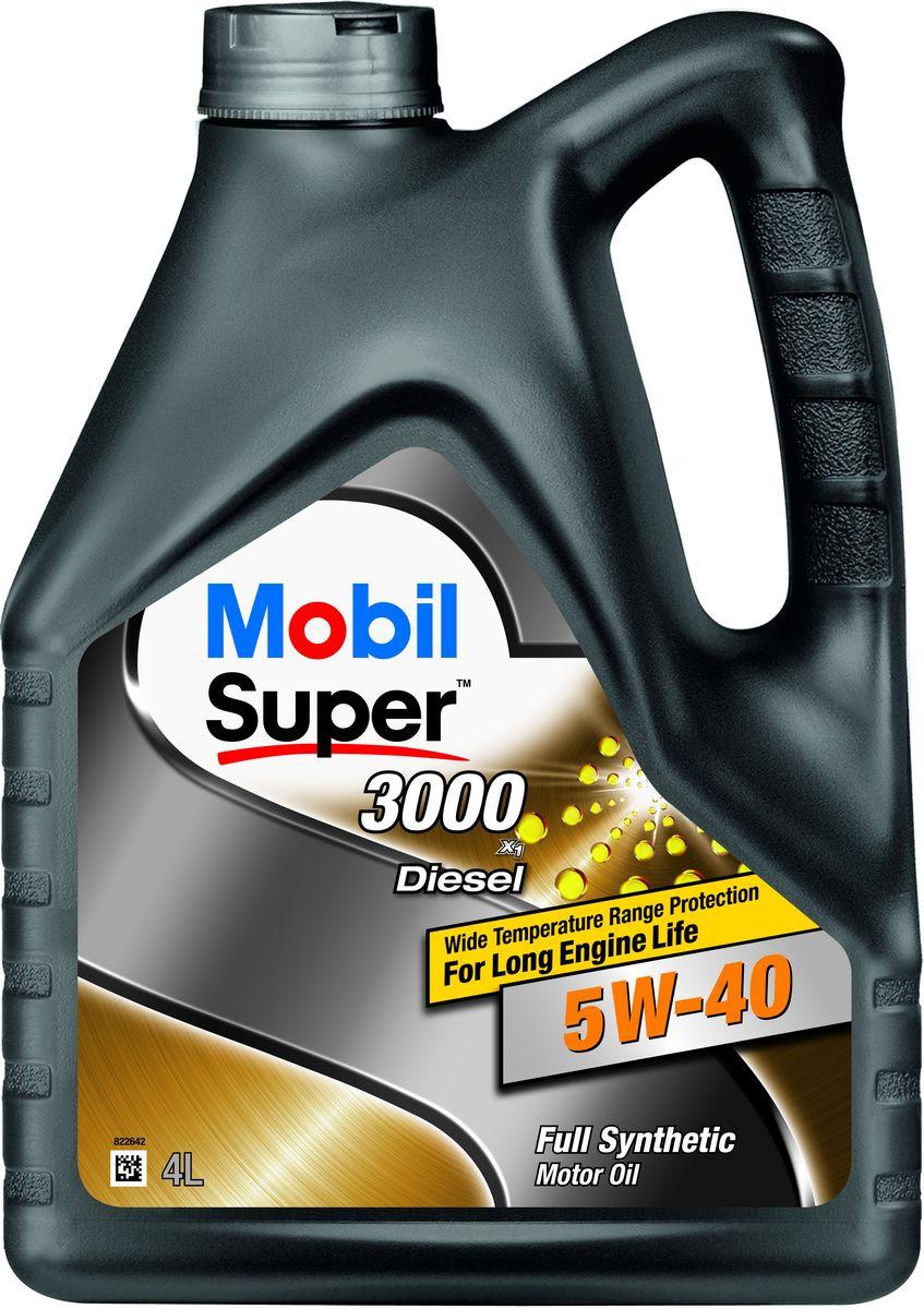 Масло моторное Mobil Super 3000 X1 Diesel, синтетическое, класс вязкости 5W-40, 4 л моторное масло mobil 1 esp formula 5w 30 4 л синтетическое