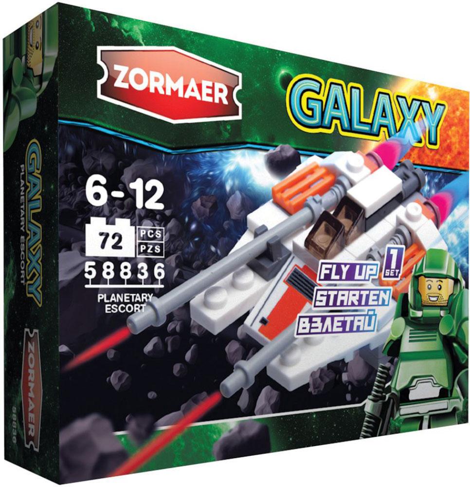 Zormaer Конструктор Планетный конвой модель корабля lhmx pinta