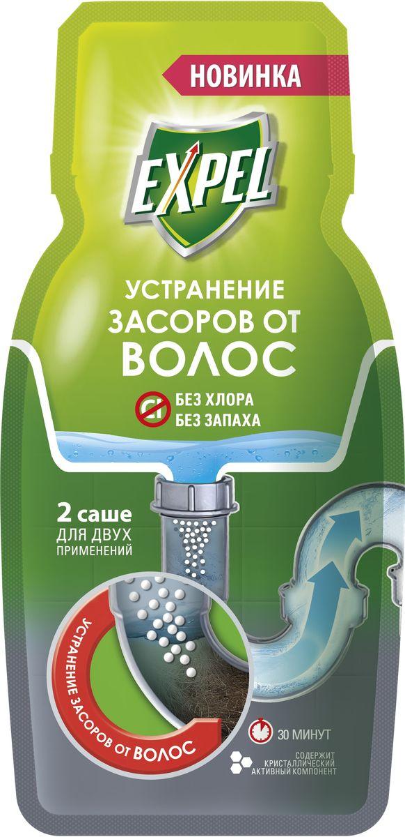 Expel - современное средство, которое устраняет сложные засоры из спутанных волос.   Специально разработанная рецептура содержит кристаллический активный компонент. Имеет   удобную дозировку: 2 саше для двух применений. Оно безопасно для труб. Без хлора и запаха.    Товар сертифицирован.      Как выбрать качественную бытовую химию, безопасную для природы и людей. Статья OZON Гид