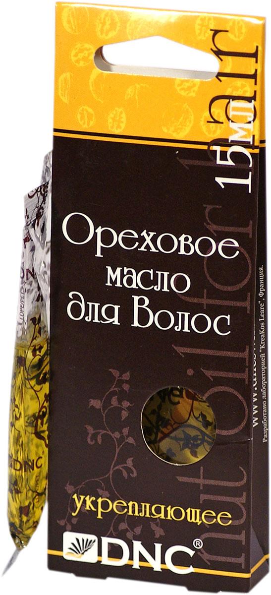 DNC Ореховое масло для волос укрепляющее 15 мл