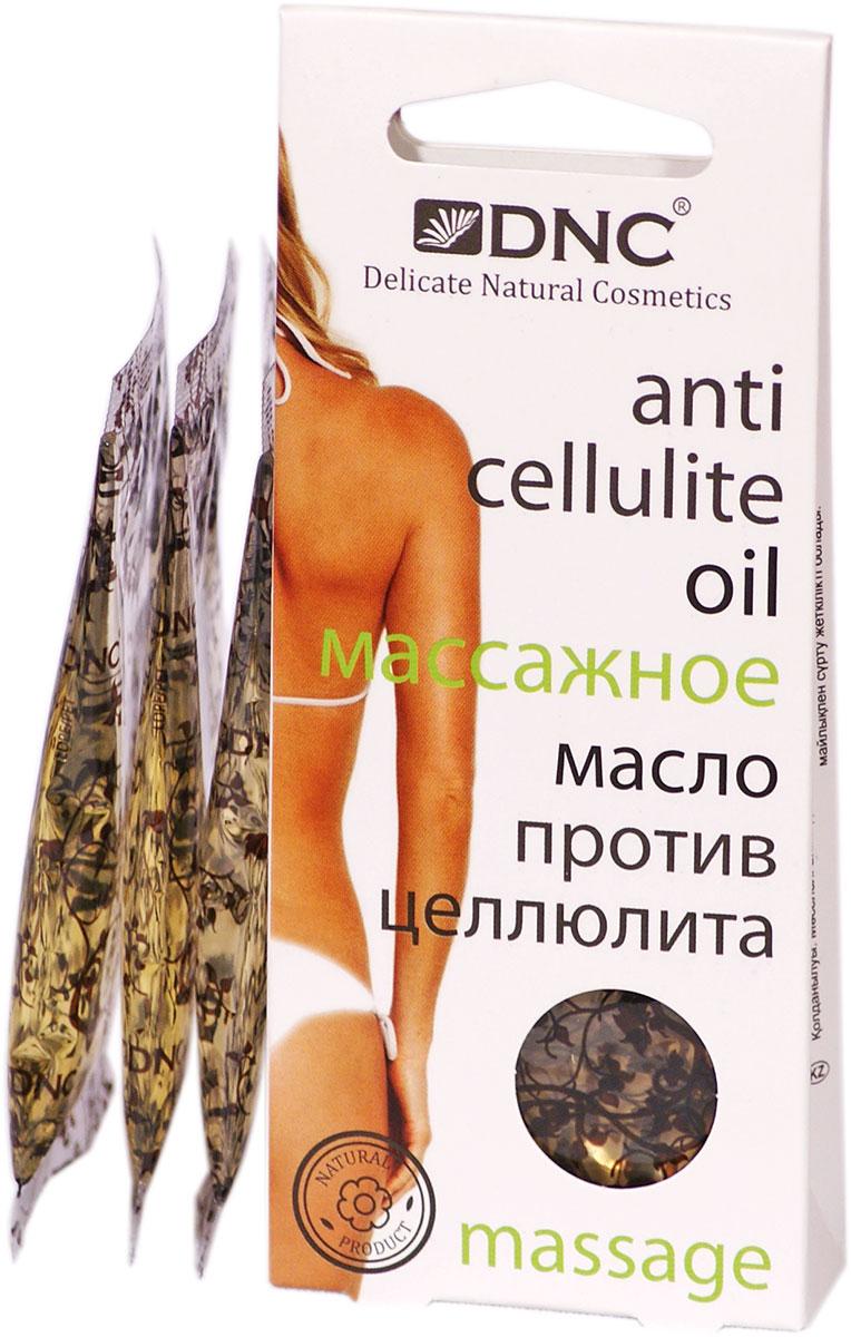 DNC Против целлюлита масло массажное, 45 мл4751006756670Нет лучшего средства против целлюлита, чем массаж, ведь основной причиной появления апельсиновой корочки всегда является нарушение микроциркуляции. Комплекс высокоактивных масел отлично восстанавливает микроциркуляцию в застойной области. Стимулирует отток лимфы и очистку тканей. Жировые отложения включаются в обменные процессы, уменьшается их объем.