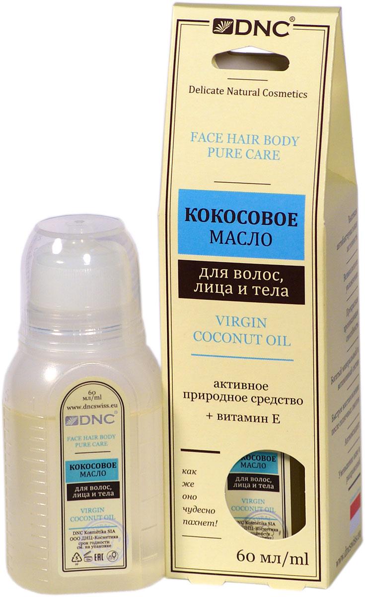 DNC Кокосовое масло, 60 мл4751006750555Кокосовое масло - одно из самых многогранных натуральных косметических средств. Великолепно увлажняет кожу, у него прекрасная проникающая способность, быстро восстановливаетпосле солнечных ожогов, антиоксидант, уменьшение акне и раздраженя. Использовать кокосовое масло для лица можно как дневной крем для сухой кожи или ночной восстанавливающий для возрастной кожи любого типа.Легко и приятно увлажняет кожу,делает ее более мягкой, гладкой и эластичной. Значительно снижает потерю протеинов волос, ведущую к сечению и повреждению их структуры. Это особенно важно для окрашенных и пересушенных на солнце волос. Часто используют маски из масла кокоса как средство против перхоти. Многие используют кокосовое масло в качестве деликатного средства для бритья, вместо пены или геля. Увлажняет и смягчает кожу рук и ног, способствует заживлению трещин. Подходит для всех видов массажа.
