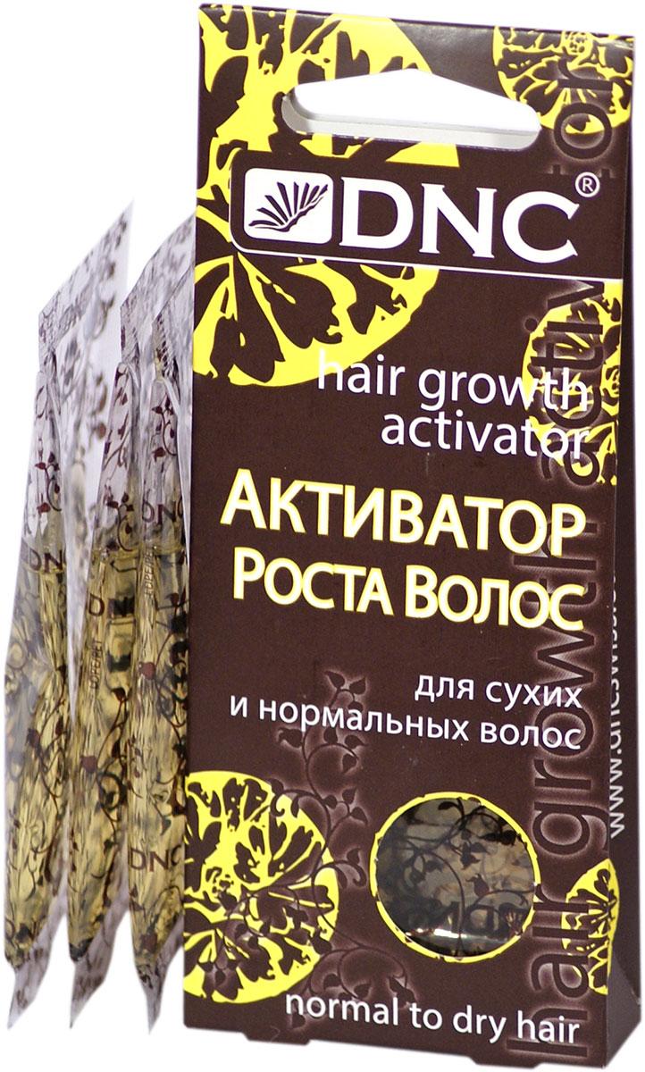 Активатор роста волос DNC, для сухих и нормальных волос, 3х15 мл dnc набор активатор роста для сухих и нормальных волос 3 х 15 мл биокомплекс против выпадения волос 3 х 15 мл филлер для волос 4 х 10 мл
