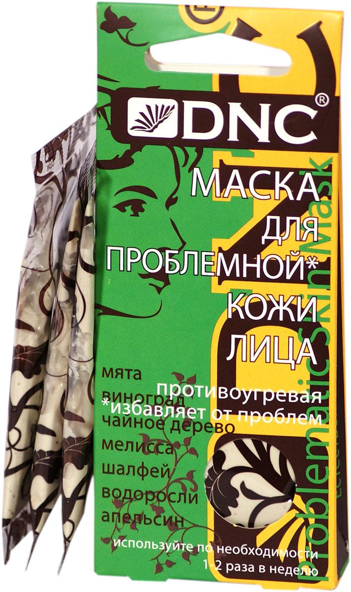 DNC Маска для проблемной кожи лица, 3*15 мл