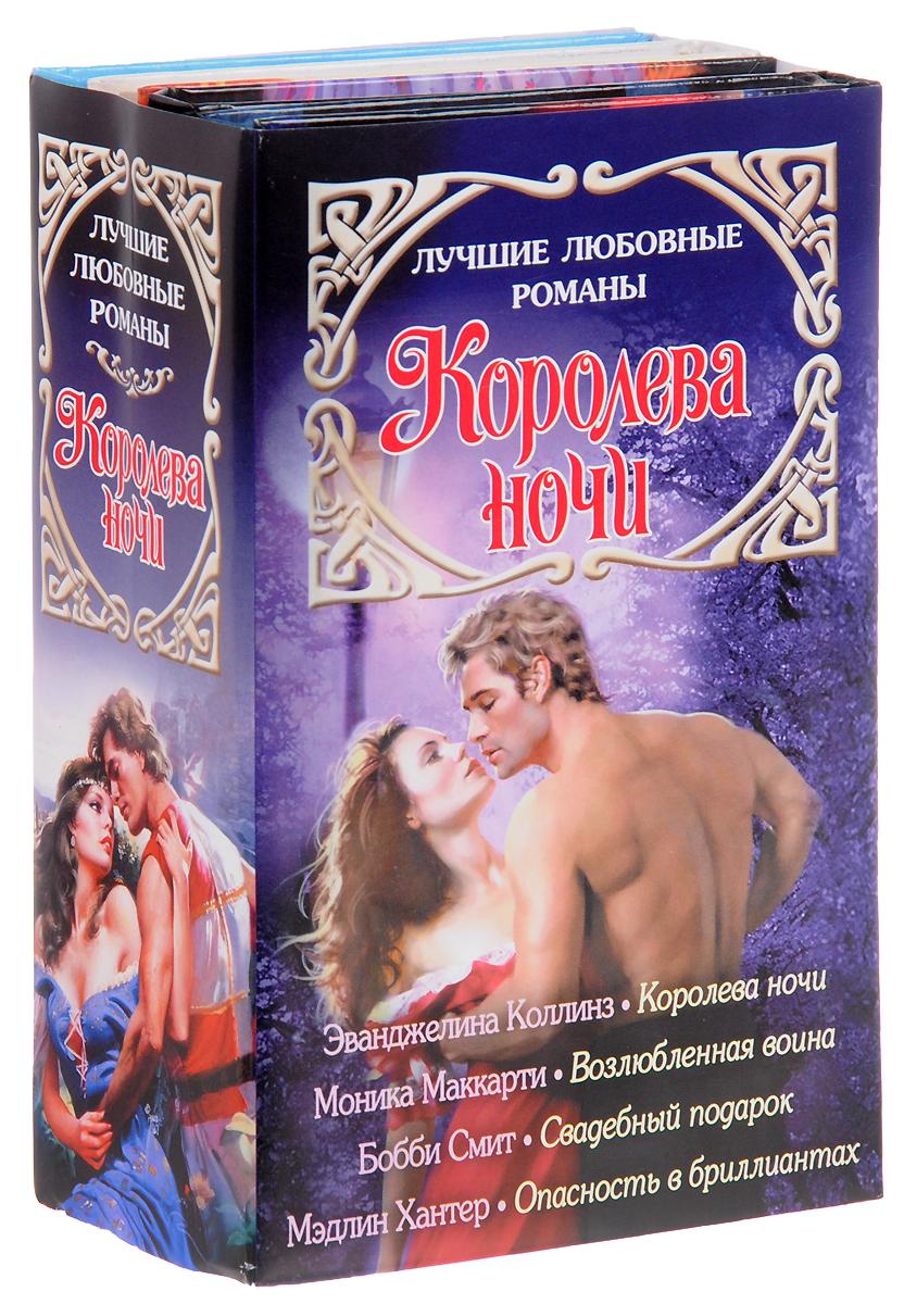 любовные романы героиня шлюха