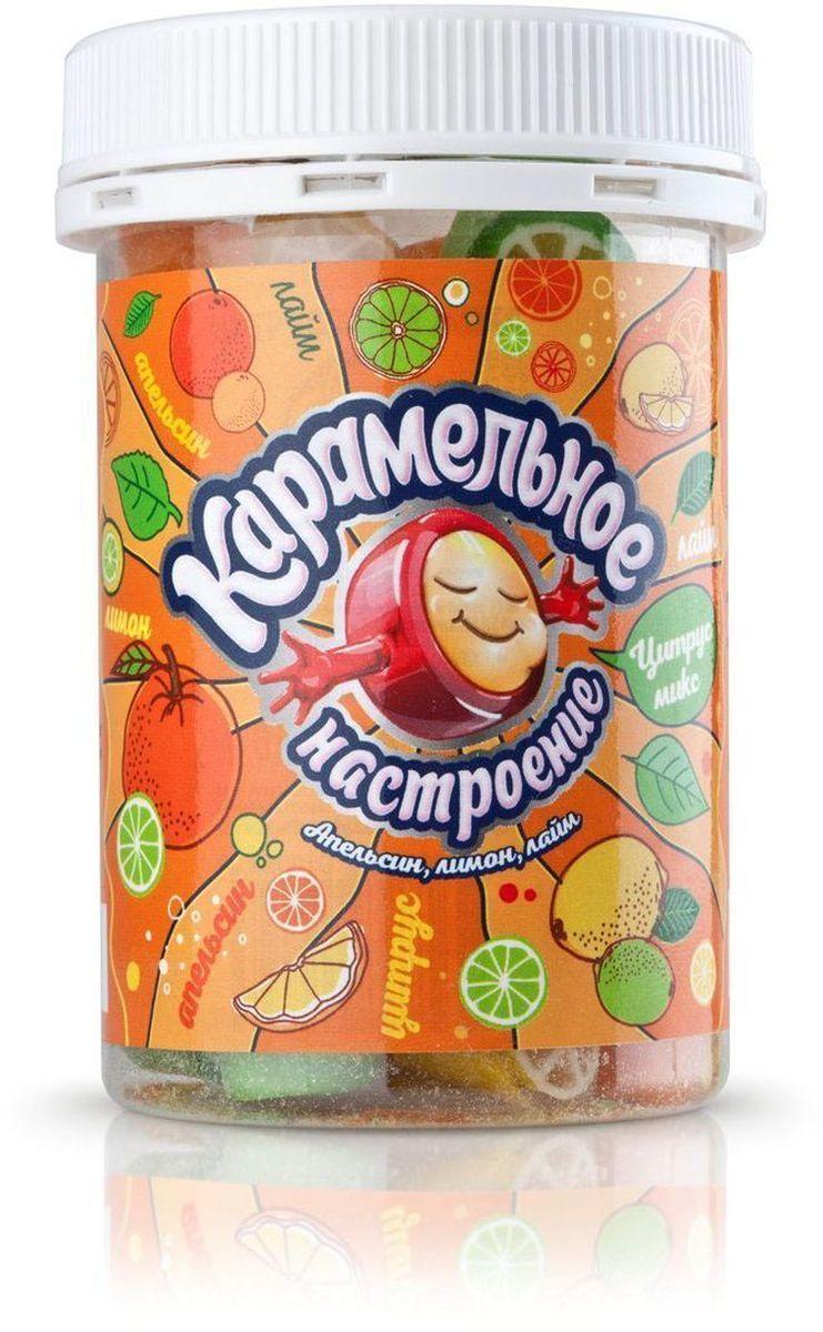 Карамельное настроение Цитрусовый микс конфеты, 140 г halls карамель леденцовая со вкусом арбуза 12 пачек по 25 г