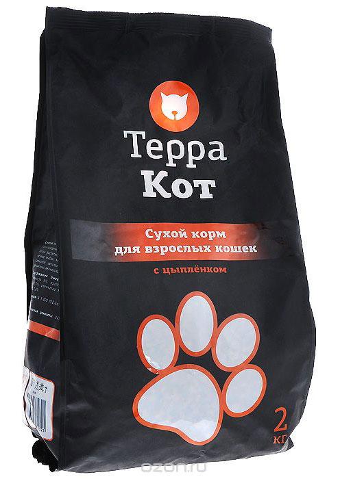 Сухой корм Терра Кот для взрослых кошек, с цыпленком, 2 кг00-00000399Сухой корм Терра Кот - это полноценное сбалансированное питание для взрослых кошек, разработанное с использованием современных технологий.Сухой корм Терра Кот обеспечивает: крепкие кости и зубы; энергетический баланс; поддержку иммунитета; питание сердца; здоровую шерсть и кожу; витамины; отличное зрение; развитую мускулатуру; защиту ЖКТ. Характеристики:Состав: злаки, мясо и продукты животного происхождения, пшеничные отруби, экстракт белка растительного происхождения, подсолнечное масло, минеральные добавки, пульпа сахарной свеклы (жом), витамины, пивные дрожжи, витамины, антиоксидант, таурин. Содержание питательных веществ: влажность 9%, протеин 27%, жир 10%, зола 7,5%, клетчатка 3%, кальций 1,3%, фосфор 1,2%. Витаминов: А 5000 МЕ/кг, D3 500 МЕ/кг, Е 30 МЕ/кг. Энергетическая ценность: 345 ккал/100 г. Вес: 2 кг. Артикул: 00-00000399.