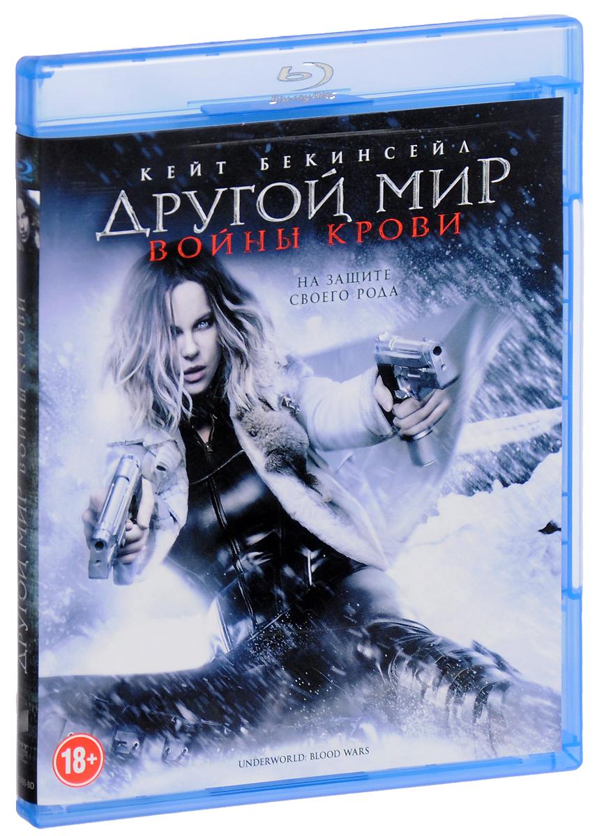 Воительница-вампир Селена вступает в свой последний и решающий бой между оборотнями и кланом вампиров, который её предал.