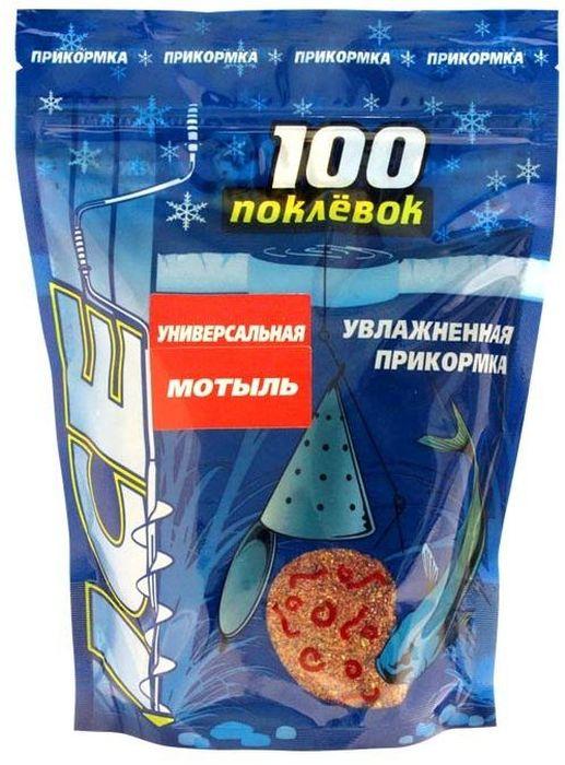 Прикормка 100 Поклевок ICE, зимняя, увлажненная, мотыль, 500 г0060863Специфическая увлажненная прикормка с запахом мотыля. Можно использовать как самостоятельную смесь, так и в сочетании с другими прикормками зимней серии. Рассчитана на поимку любой рыбы в зимний период. Для лучшего эффекта рекомендуем добавлять в смесь мелкого кормового мотыля. Цвет: темно-красный.Аромат: мотыль.