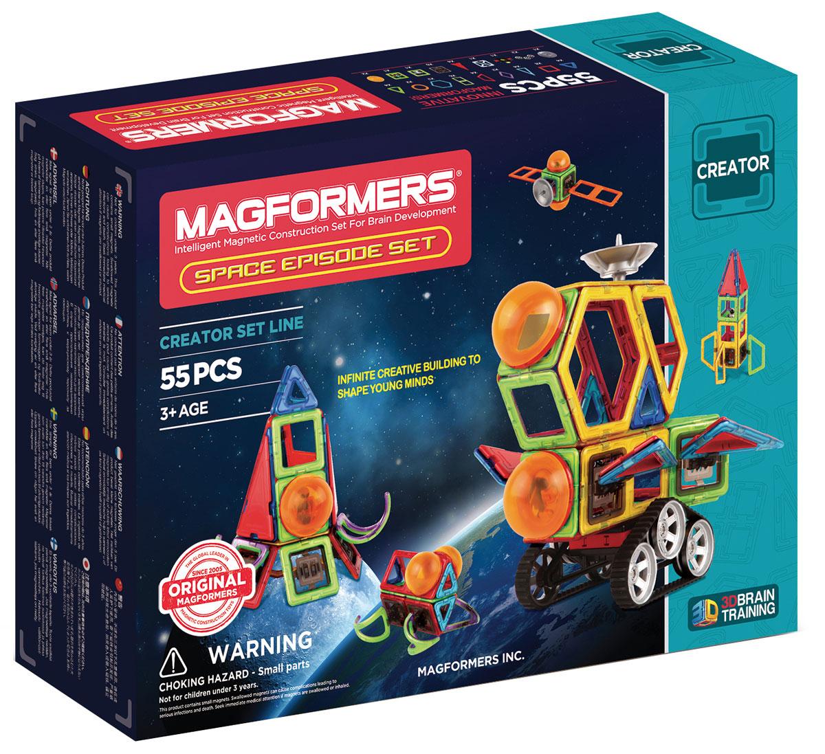 Magformers Магнитный конструктор Space Episode Set magformers конструктор
