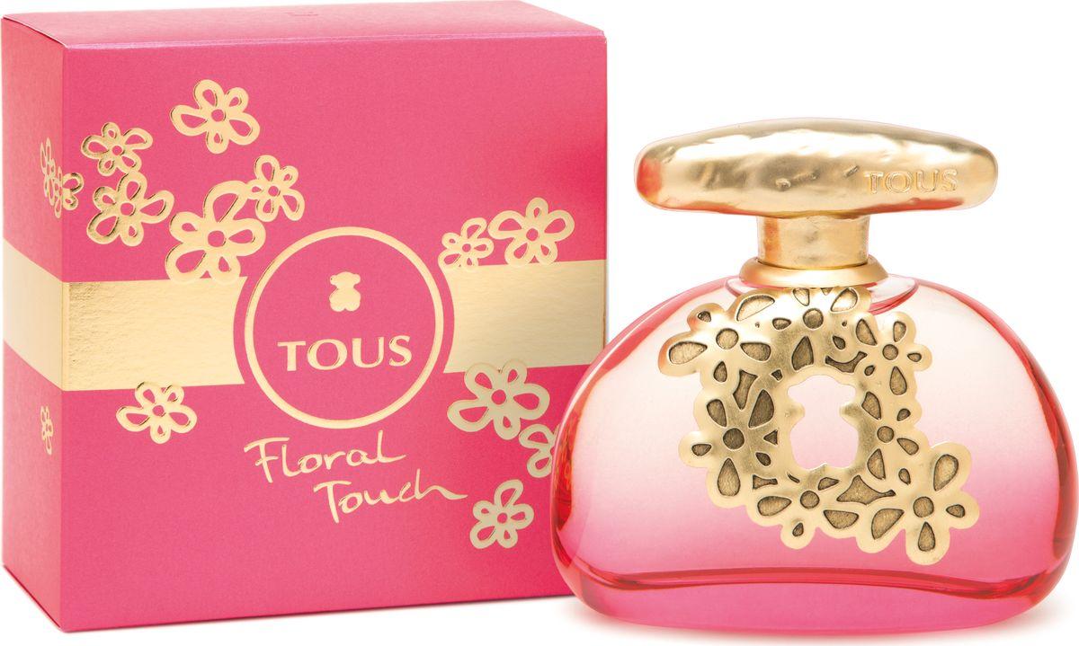 Tous Touch Floral Туалетная вода 100 мл901061TOUS FLORAL TOUCH представляет модель Лорен Аеурбах: кокетливо улыбаясь в камеру, девушка делится секретом своей притягательности: цветочно-фруктовым ароматом TOUS FLORAL TOUCH.