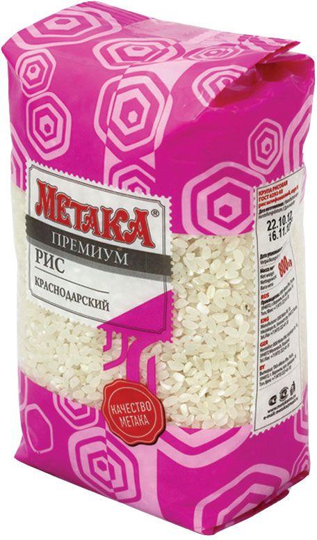 Метака рис краснодарский, 800 г чудо зернышко рис круглозерный 1 сорт 800 г