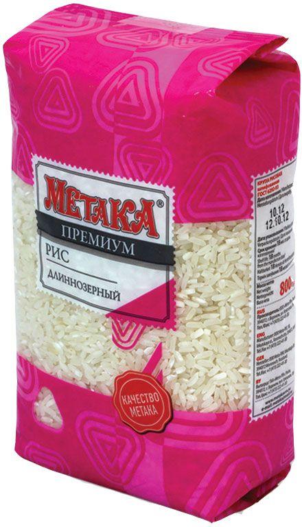 Метака рис длиннозерный, 800 г рис националь золотистый 900г