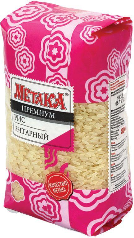 Метака рис янтарный, 800 г националь рис длиннозерный бурый здоровье 800 г