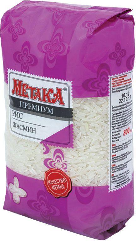 Метака рис жасмин, 800 г чудо зернышко рис длиннозерный 1 сорт 800 г