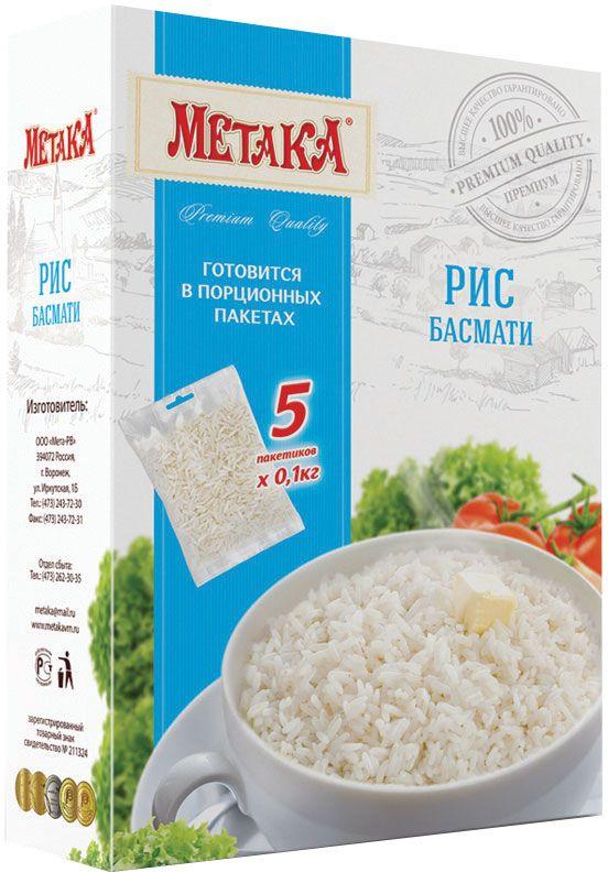 Метака рис басмати в варочных пакетах, 5 шт по 100 г националь рис длиннозерный басмати 500 г