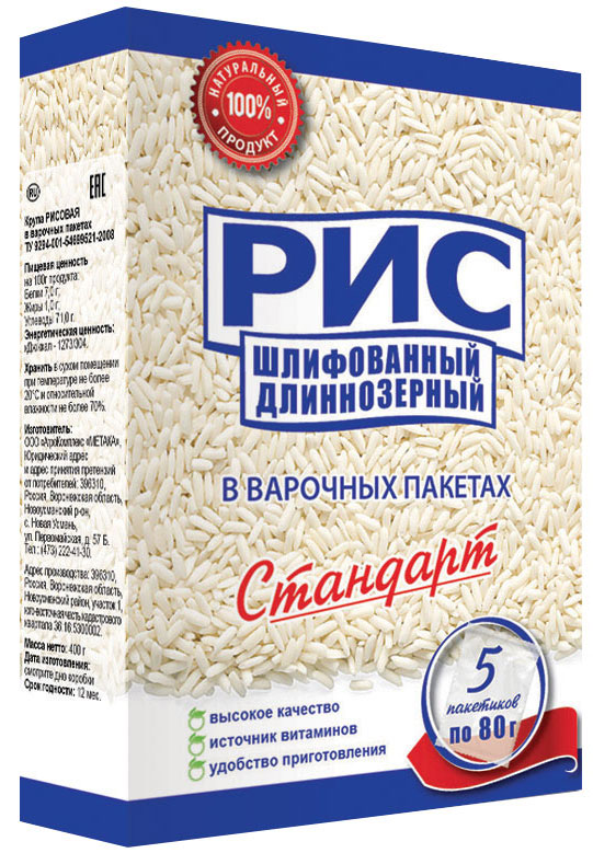Стандарт рис длиннозерный в варочных пакетах, 5 шт по 80 г rosenfellner muhle органический рис басмати 500 г