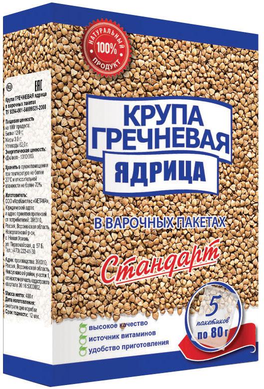 Стандарт крупа гречневая в варочных пакетах, 5 шт по 80 г makfa гречневая ядрица 800 г