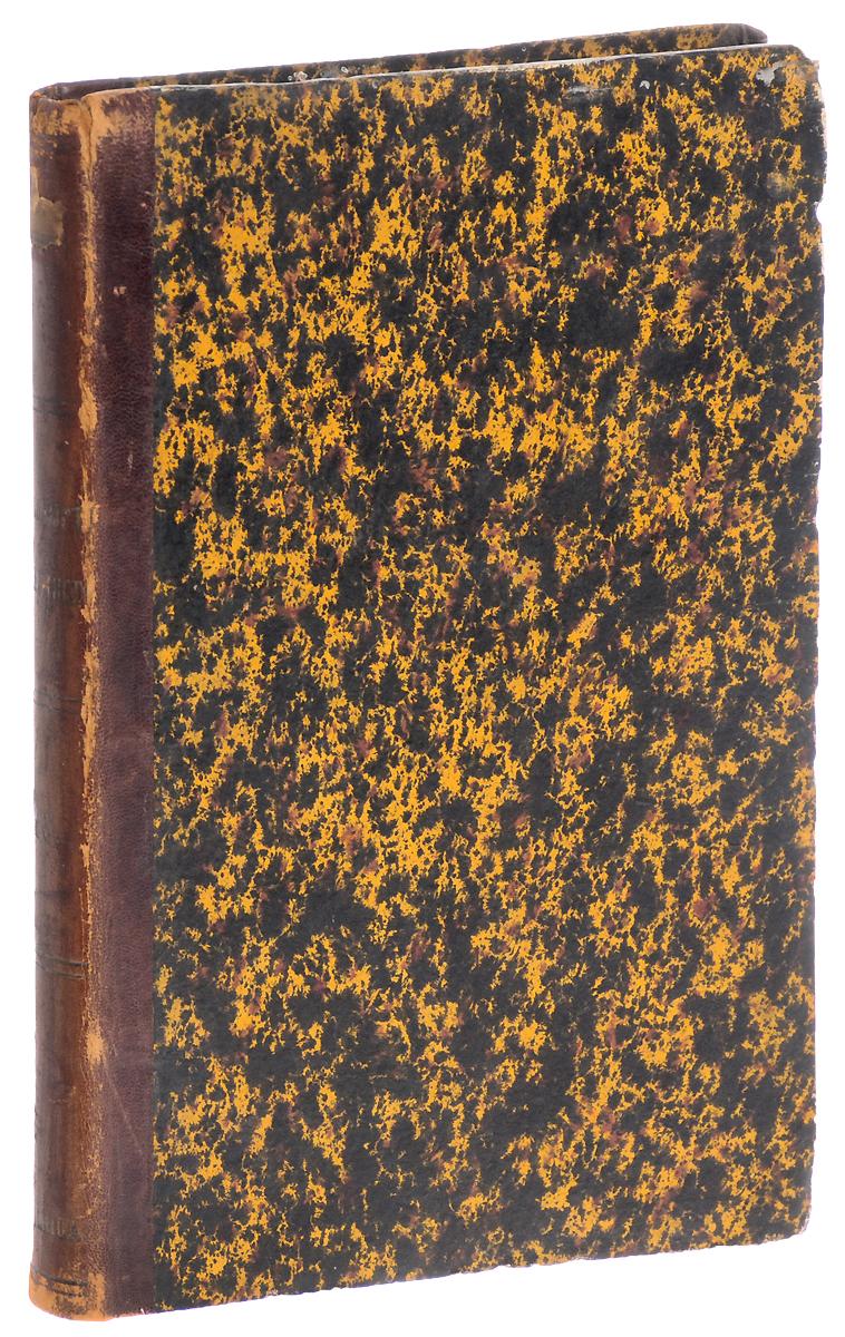 Мировоззрение талмудистов. Тома II и III (в одной книге) шу л радуга м энергетическое строение человека загадки человека сверхвозможности человека комплект из 3 книг